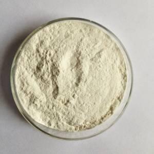 Guar Gum(E412)