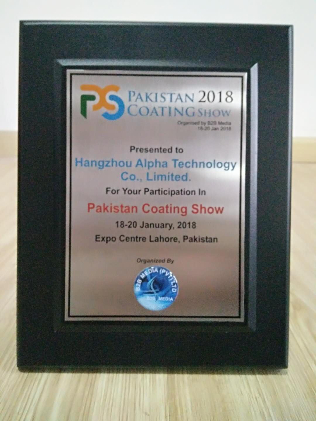 OKCHEM in Pakistan Coating Show Report