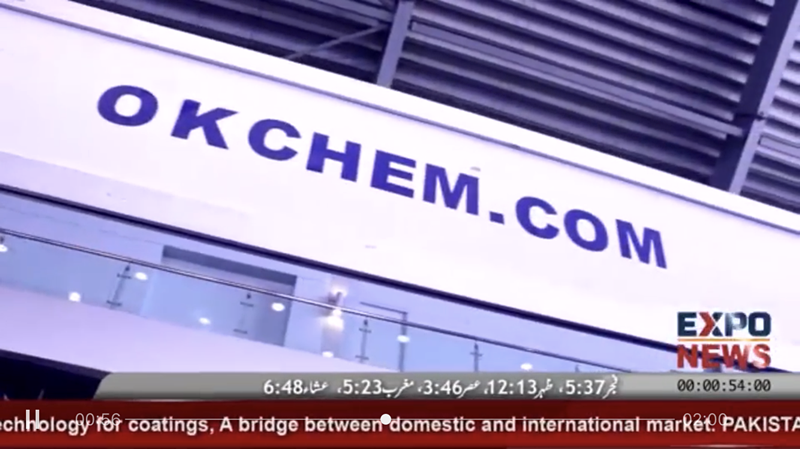 okchem Pakistan Coating Show