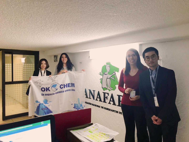 OKCHEM visited ANAFAPYT for expanding the Latin America market
