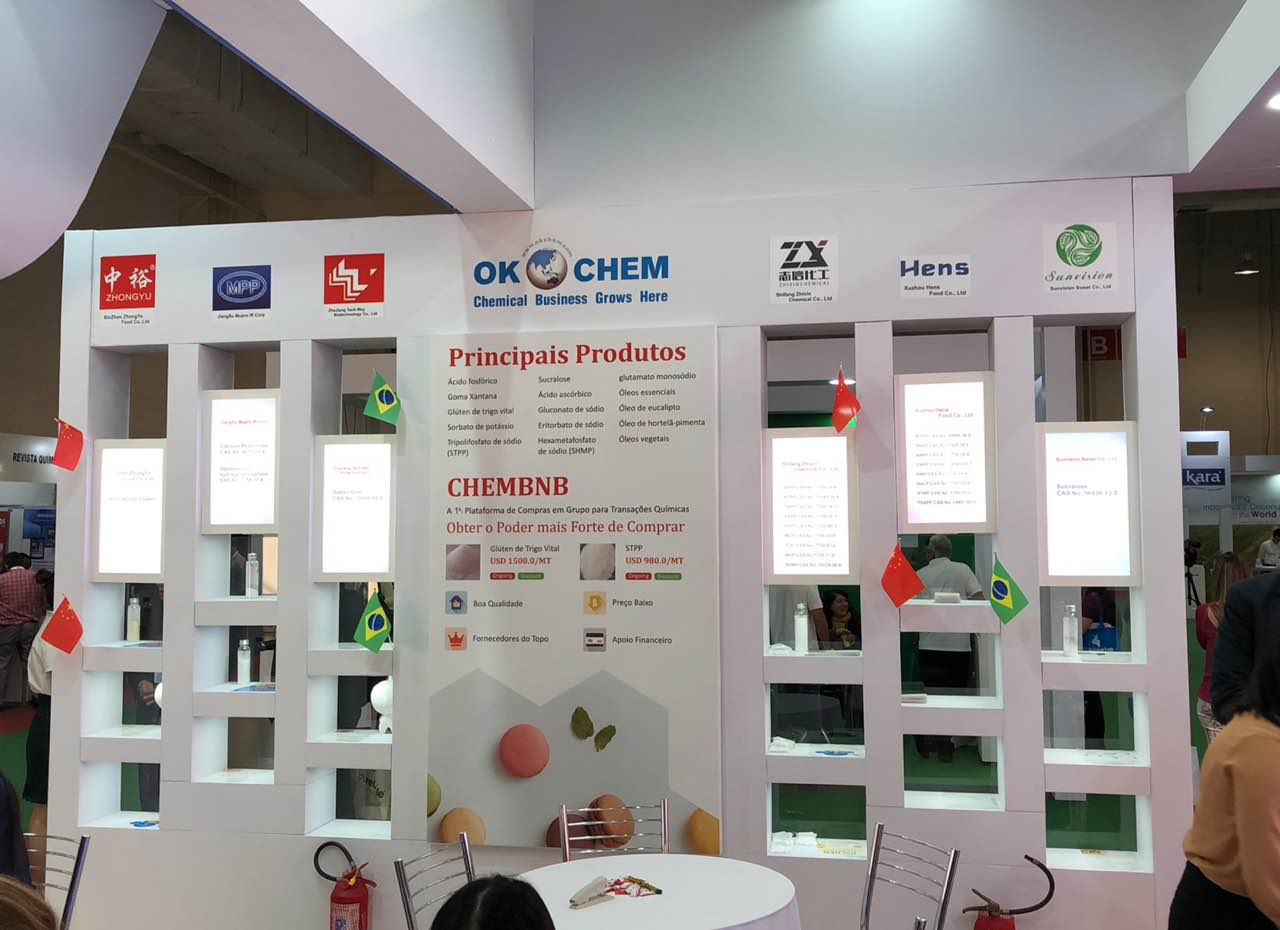 Quality Food Ingredients Suppliers at OKCHEM
